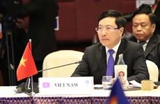范平明与印方共同主持召开第10届湄公河-恒河合作部长级会议