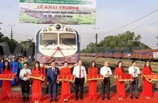 越南北南快速集装箱列车正式开通
