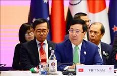 第9届东亚峰会外长会议在泰国曼谷举行