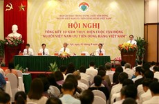 越共中央书记处常务书记陈国旺:越南产品应占领国内市场和深入国际市场