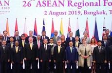 第26届东盟地区论坛在曼谷开幕