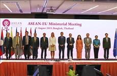 东盟与欧盟发表关于网络安全合作的联合声明