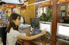 越南有效力推电子政务建设