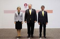 第52届东盟外长会议:美国、日本和韩国外长举行会议