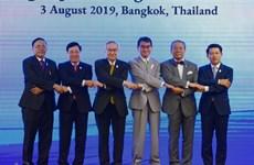 AMM-52:越南出席第九届湄公河-韩国外长会议