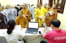 500名僧尼和佛教信徒参加献血活动 150名登记捐赠人体器官
