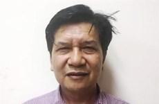 越南发动机和农业机械总公司原董事长、原总经理陈玉河遭起诉