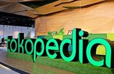 印尼最大的电商平台Tokopedia加大对物流服务和人工智能的投资