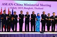 中国是东盟最重要的对话伙伴国
