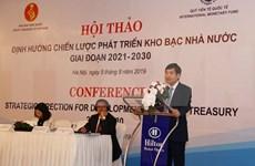 越南力争建设数字国库