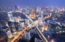 印尼二季度经济增速为5.05% 创两年来新低