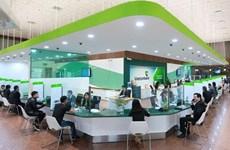 越南各家银行公布上半年财务报告   Vietcombank 银行利润位居榜首