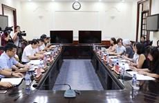 外国驻越使馆代表团来宁平省了解领事工作