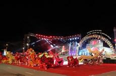 """海阳省即将举行""""城东-新活力""""狂欢节"""