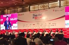 2019年越南并购论坛在胡志明市举行