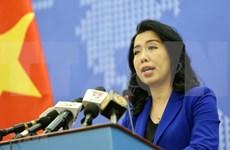 越南递交照会反对中国在黄沙群岛进行军事训练