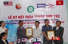 越南—马来西亚清真食品认证中心在芹苴市正式成立