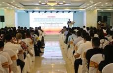 马来西亚和新加坡企业赴越南芹苴市寻贸易投资机会