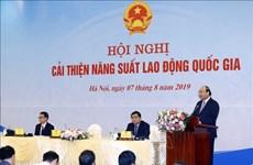 """阮春福宣布启动""""国家劳动生产率""""运动"""