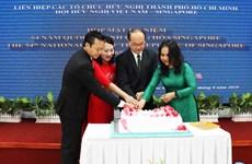 胡志明市愿与新加坡促进友好合作关系