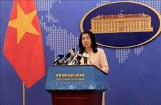 外交部发言人黎氏秋姮:中国08海洋船队停止在越南专属经济区的勘探活动