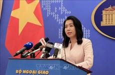 """越南采取有力措施来阻止外国产品假冒""""越南制造""""并出口到美国的违法行为"""