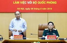 越南政府总理阮春福:加强国防用地管理  杜绝资源浪费