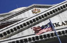 马来西亚对美国高盛集团马来西亚多家子公司领导和前领导提起刑事诉讼