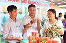 2019年兴安龙眼和农产周在河内举行