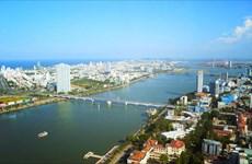 岘港市大力推进电子政务建设
