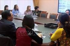 北宁省从俄罗斯借鉴智慧城市发展经验