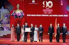 越南政府总理阮春福出席《劳动报》创刊90周年纪念典礼