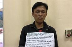 越南乂安省破获一起跨境拐卖妇女案