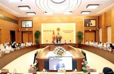 越南第十四届国会常委会第36次会议开幕