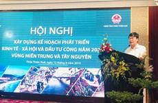 越南中部以北、中部沿海和西原地区联手合作  共促发展