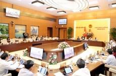 15位部长和部门首长在国会常委会第36次会议上回答国会代表询问