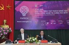 第二次越南金融技术创新挑战赛启动