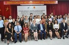 新西兰协助越南对干部进行英语培训