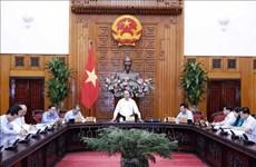 政府常务会议讨论国家重点项目资金分配方案