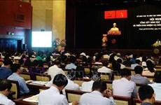 胡志明市市委书记阮善仁:胡志明市继续高度重视教育发展