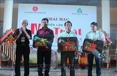 越南中部以南和西原地区美术展在得乐省举行
