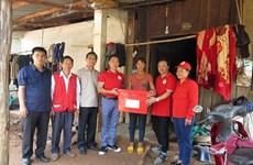 越南红十字会向西原和南部地区灾民提供救灾援助