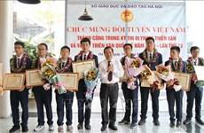 第13届国际天文学和天体物理学奥林匹克竞赛:越南学生共获7枚奖牌