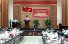 越南海警助力渔民靠海谋生
