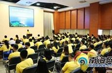 越南参加第七届中国—东盟青年精英交流节