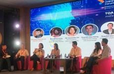 2019年网络营销论坛有助于企业确定网络营销战略