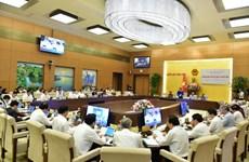 国会常委会对各专题监督和专题询问活动进行总结