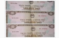 越南政府债券发行:本周成功筹资近3.2万亿越盾