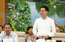 越南国会常委会第36次会议:对网络攻击和网络信息进行监督