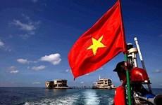 """致力成为一个海洋强国、靠海致富的越南:UNCLOS 1982—— 人类海上的""""蓝色宪章""""(第三篇)"""